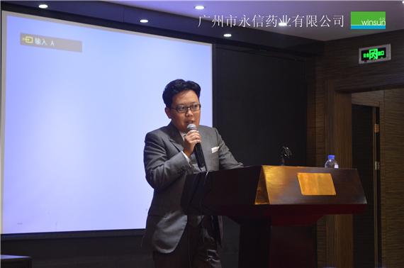 永信药业联合总经理陈宇海