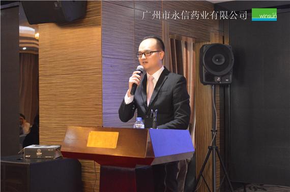 永信药业2016优秀员工吴耀深