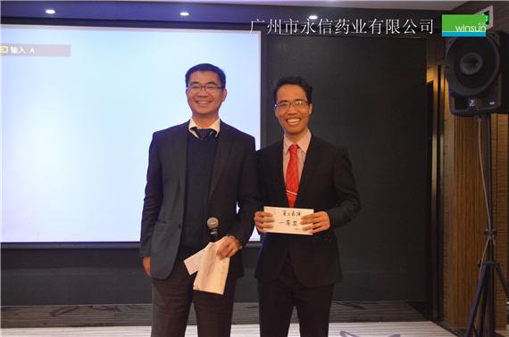 永信药业2016年年会节目一等奖——七夕
