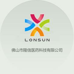 隆信科技 新logo.jpg